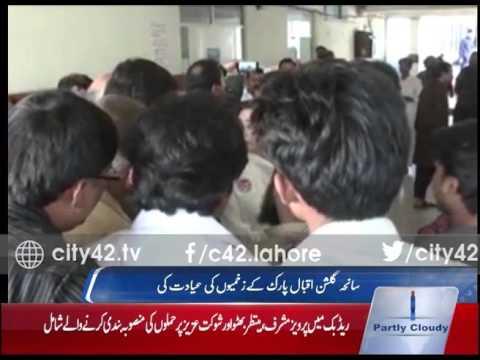 42 Report: Tehmina Durrani visits injured of Lahore blast