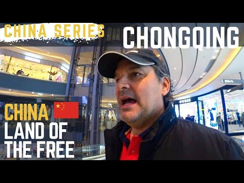 CHINA : Land Of The Free And Home Of The Brave   Chongqing China 重庆市