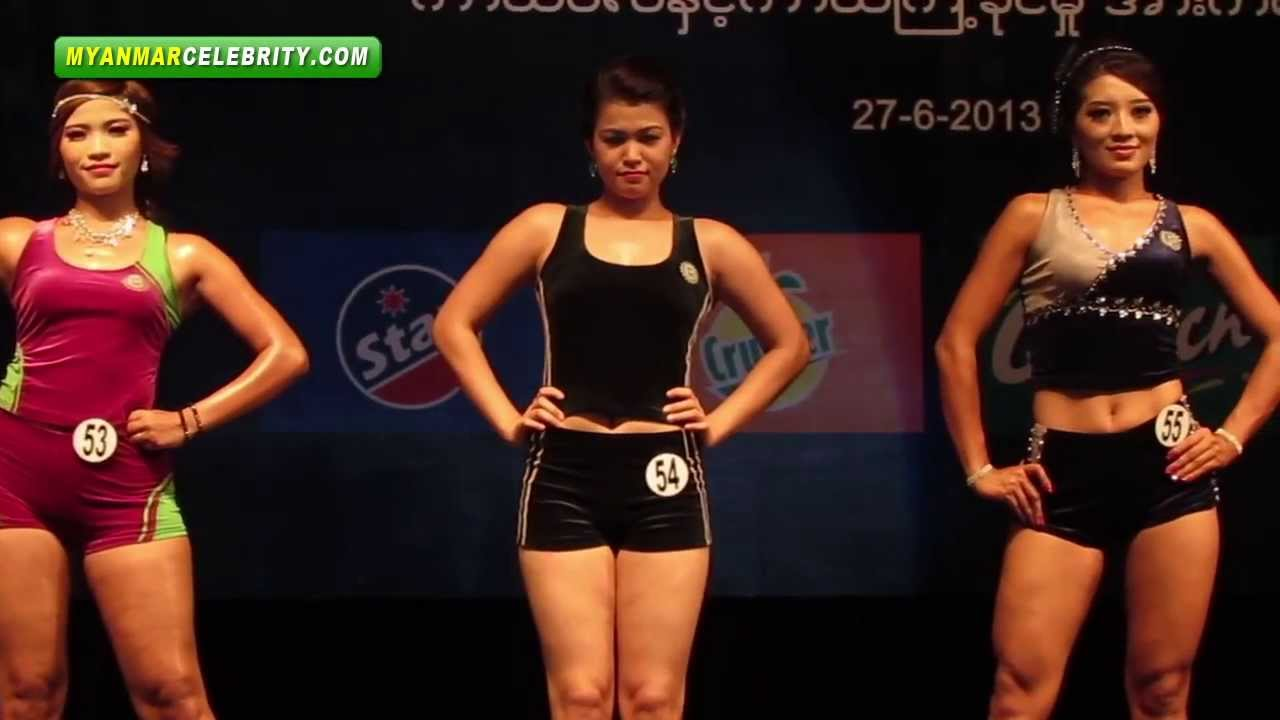 Ms.Quench 2013, Model Physique & Fitness Contest