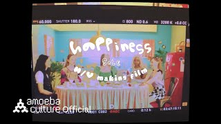 Cover images 쏠(SOLE) - 'haPPiness' M/V Making Video