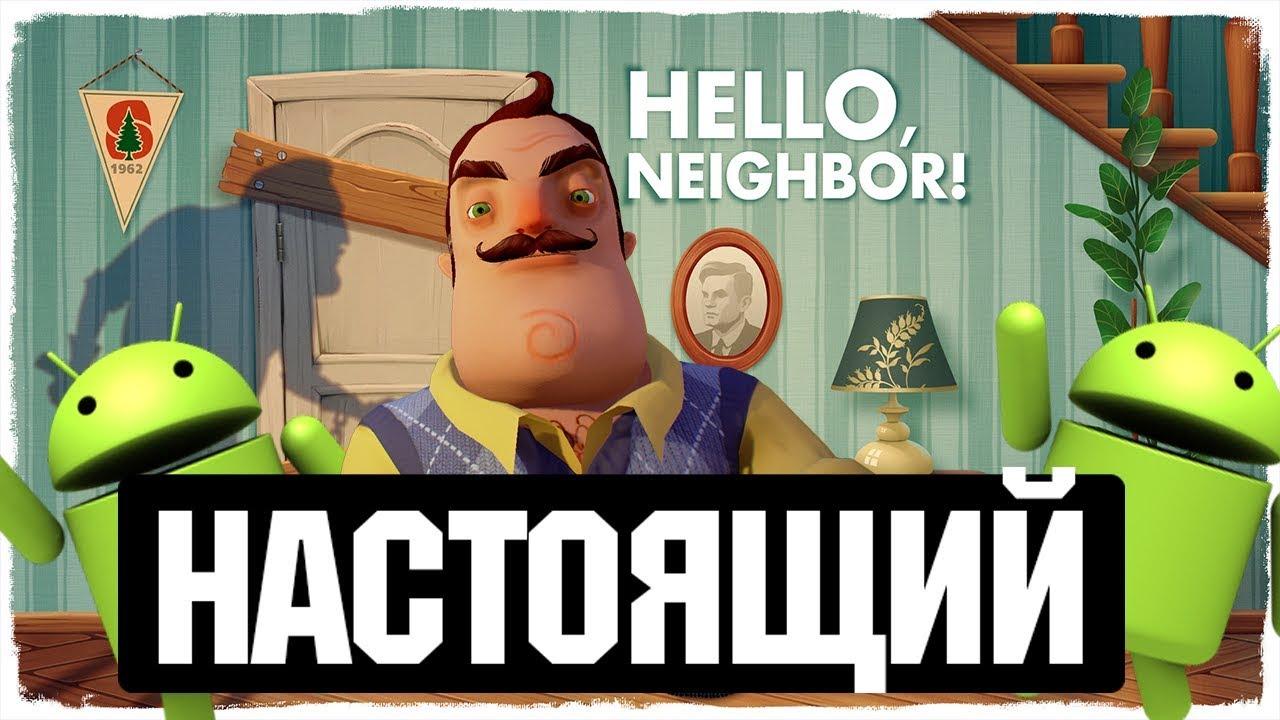 Дождалась соседа видео — pic 4