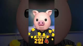 2022 인문논술 [수능최저 총정리] - 2탄 #sho…