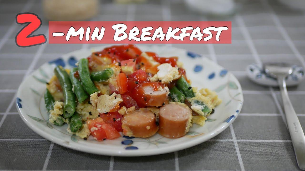 2-min microwaveable breakfast. EZ Healthy Meals. 2分鐘微波早餐. 簡單煮健康吃 - YouTube