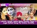 Download Live Program #Lakhbir Singh Lakha Baba Rasika Pagal Ji Jugal Bandi Sang Me Chitra Vichitra#Saawariya MP3 song and Music Video