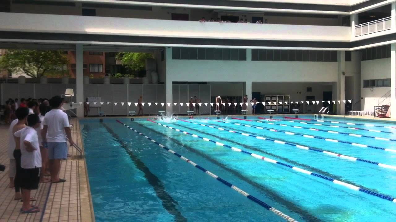 la salle college swimming gala 2011 old boys relay 4 x 50m medley relay youtube
