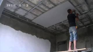 Как сделать потолок гипсокартоном одному.(Каркас и гипс делаю сам. На видео самый простой потолок. продолжение - http://www.youtube.com/watch?v=sfuSPiocAtw., 2013-07-22T19:27:04.000Z)