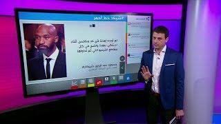 هل شارك نجم الزمالك شيكابالا في سب جمهور الأهلي المصري؟