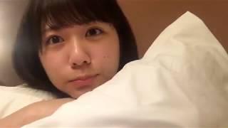 20170911 清水麻璃亜 (AKB48 チーム8) SHOWROOM おやすみ前のシンデレラ...