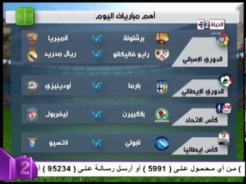 اهم مباريات اليوم في الدوري السعودي