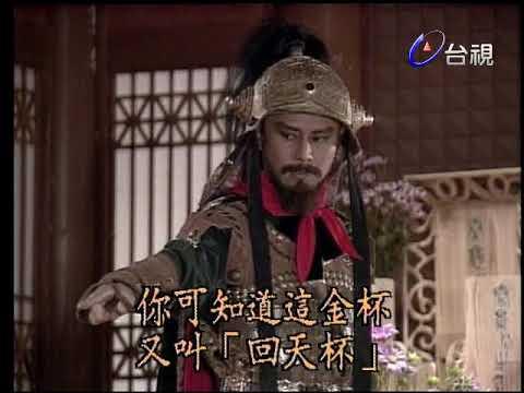 秦始皇的情人 第 39 集