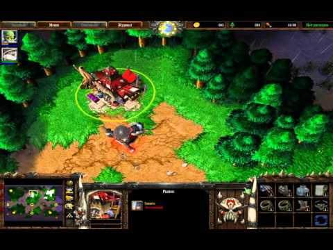 Warcraft 3 орда обучение