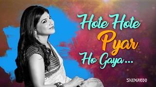 Gambar cover Hote Hote Pyar Ho Gaya (HD) - Hote Hote Pyaar Ho Gaya Songs - Best of Alka yagnik Songs - 90's Song