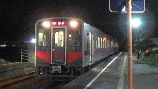 【キハ126系】JR山陰本線 下府駅から普通列車発車
