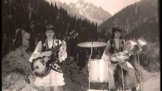 Первый женский ВИА Советского Союза