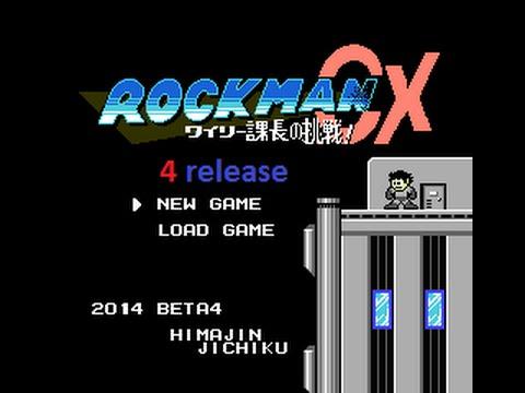 ROCKMAN CX (4 public release) GamePlay
