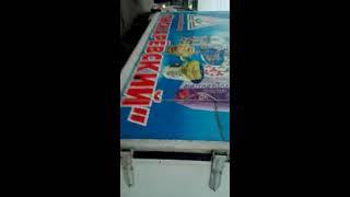 FAW 2007 фургон изотрем