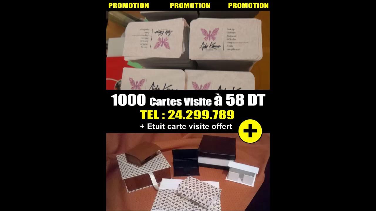 1000 Cartes De Visite Recto Verso Avec Pelliculage Mat A 58 Dt Seulement