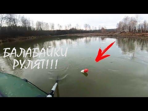 Рыбалка на живца. Ловля Щуки в Ноябре. БАЛАБАЙКИ Сделали Рыбалку.