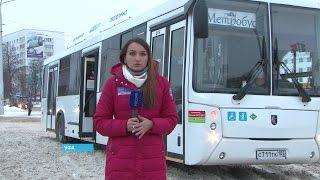 В Уфе начал курсировать особенный новогодний транспорт