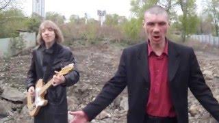 Молодость жива!  Новая русская рок група Нехватка