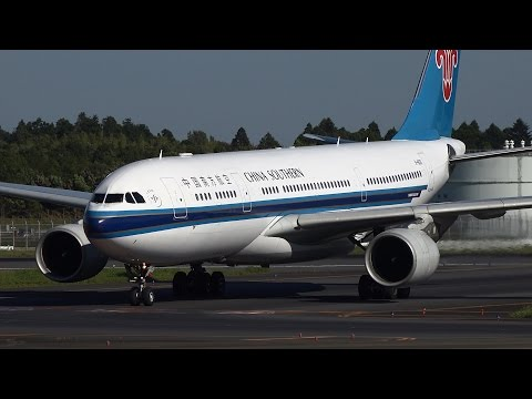 China Southern Airlines Airbus A330-200 B-6135 Landing At NRT 34R