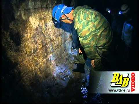 Подземный Волгоград