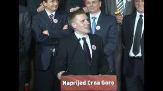 Igor Lukšić na završnoj konvenciji Koalicije Evropska Crna Gora Milo Đukanović u Podgorici