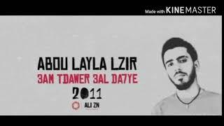 Abou layla lzir || 3am tdawer 3al Da7ye
