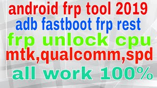 Android Tool / adb / Fastboot / frp / Qualcomm / spd / mtk 2019 all work
