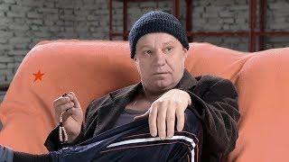 Дают - бери, а бьют - беги! - Премьера сериала Юрчишины - 9 апреля в 22:30