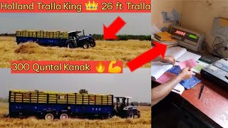 NEW HOLLAND 3630 Se With 26FT Tralla |  300 Quntal wheat 🌾|| Double Excle Tralla