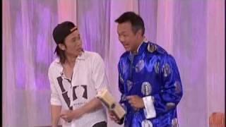 Con Sao Sang Song Part 3 [English Hardsubbed]