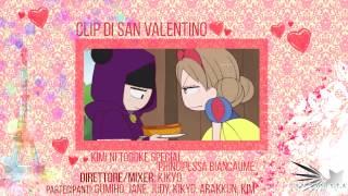 [FP] Kimi ni Todoke ~ Principessa BiancaUme 『S. Valentine Clip』