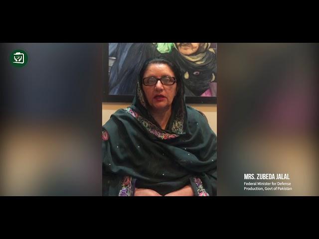Madam Zobaida Jalal Minister for Defense Production Pakistan