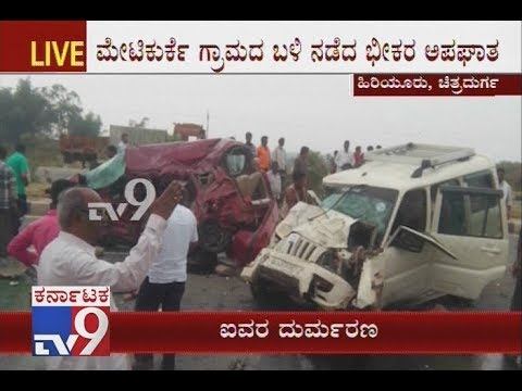 Scorpio Car Collides With Ertiga Car in Chitradurga, 4 Died On-Spot