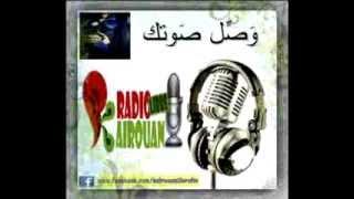 برنامج وصل صوتك :الإنتصاب الفوضوي (kairouan Libre Fm)