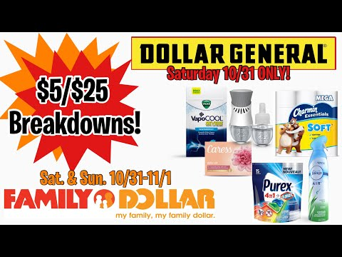 Dollar General & Family Dollar $5/$25 Breakdowns! | ALL DIGITAL | MCL