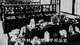 大正9年 九州帝国大学の風景 ~1920 Kyushu Imperial University,Japan~