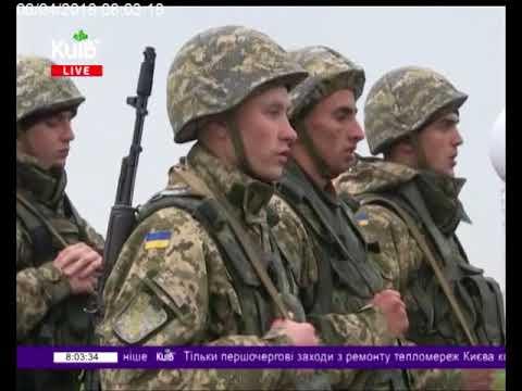Телеканал Київ: 06.04.18 Столичні телевізійні новини 08.00