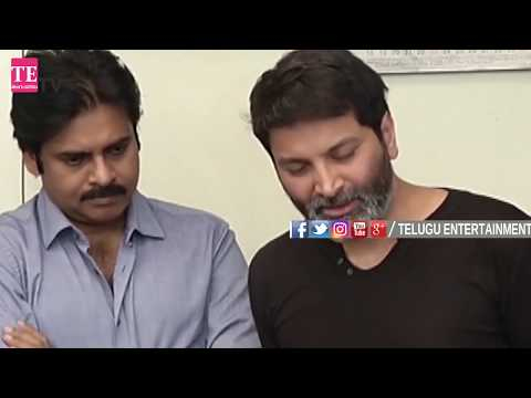 Trivikram Heartfelt Speech about Power...