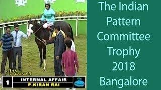 Video Internal Affair with P Kiran Rai up wins The Indian Pattern Committee Trophy 2018 download MP3, 3GP, MP4, WEBM, AVI, FLV Juli 2018