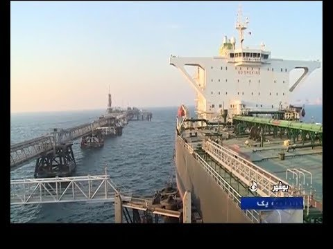 Iran Increases Crude Oil transfer capacity, Azar-Pad wharf, Kharg Island افزايش بارگيري اسلكه آذرپاد
