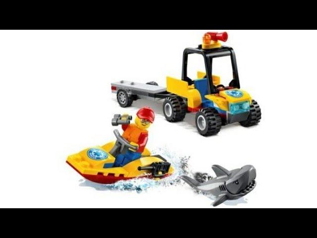 Speedbuild: Lego City 60286