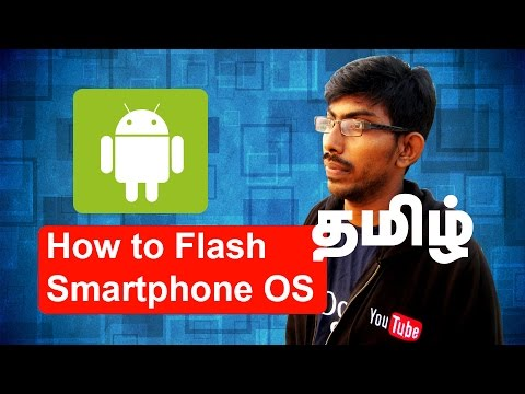 How to Re- Install (Flash) Smart phone OS...