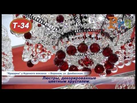 Хрустальные люстры производства Гусь Хрустальный