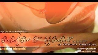 Aaja O Yaar | Rohit Raj | Aashiq Bhopali | Full Official Music Video 2014