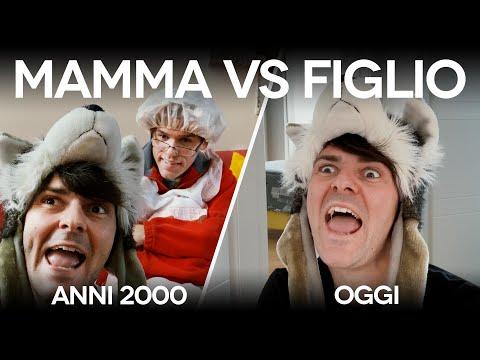 MAMMA VS FIGLIO - ANNI 2000 VS OGGI - iPantellas