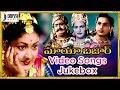 Mayabazar Telugu Movie   Full Video Songs Jukebox   NTR   Savitri   SV Ranga Rao   Ghantasala