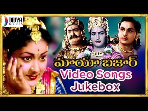 Mayabazar Telugu Movie | Full Video Songs Jukebox | NTR | Savitri | SV Ranga Rao | Ghantasala