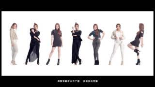 Gin Lee 李幸倪 - 《很想要吧》MV